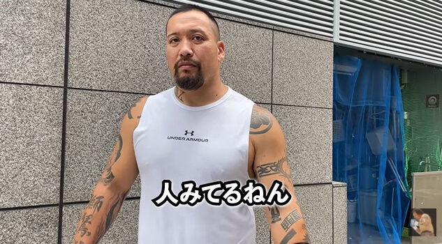 樋高リオ 煽り運転 プロボクサー 鉄パイプ ムキムキ チンピラに関連した画像-24