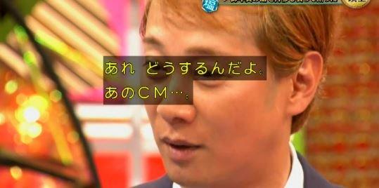 SMAP 中居正広 デレステ CM アイドル ウエンツ瑛士 麻雀 に関連した画像-09
