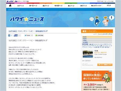 赤ちゃん 1億円に関連した画像-02