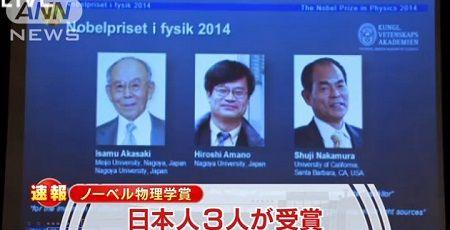 ノーベル物理学賞 日本人に関連した画像-01