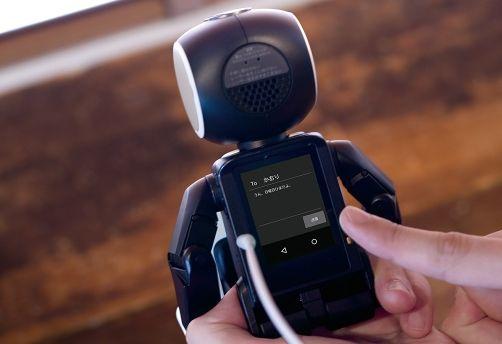 シャープ ロボット ロボホン 二足歩行 携帯電話 スマートフォン プロジェクター ダンス 音声認識 新製品に関連した画像-05