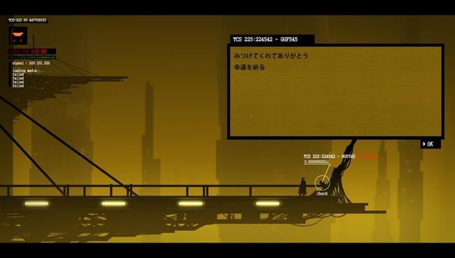ゲーム システム 遺書 死に関連した画像-04