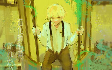 石田スイ HUNTER×HUNTER ヒソカに関連した画像-01