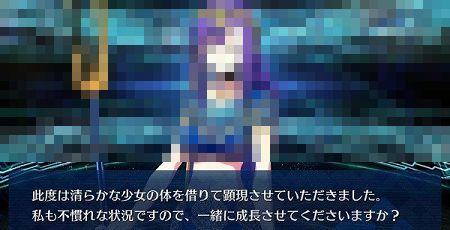 FGO 間桐桜 擬似サーヴァント パールヴァティー 英霊剣豪七番勝負 亜種特異点 アサシン・パライソに関連した画像-01