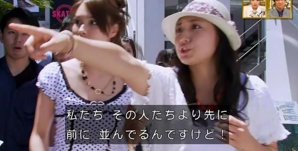 徹夜 スカッとジャパンに関連した画像-09
