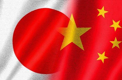 日本中国なぜ仲直りできないに関連した画像-01
