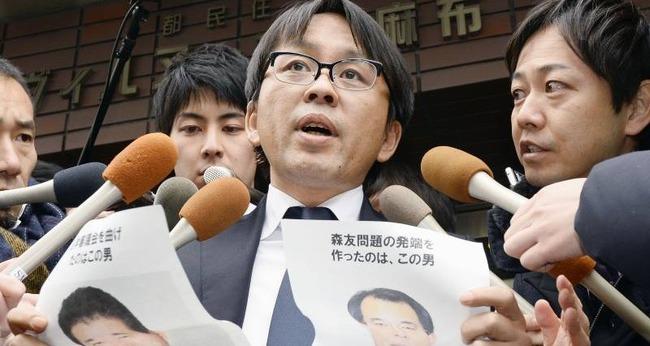 菅野完 森友問題 ジャーナリスト アメリカ 逮捕状 女性 暴行に関連した画像-01