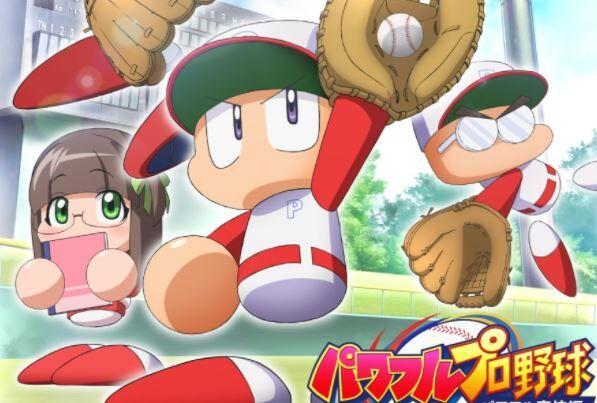 パワプロ WEBアニメ化 パワフル高校 ゲーム CloverWorksに関連した画像-01