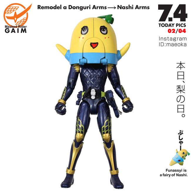 仮面ライダー鎧武 ふなっしーに関連した画像-04