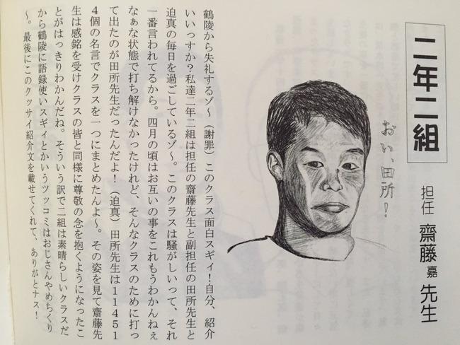 淫夢語録 高校 真夏の夜の淫夢 紹介文に関連した画像-02