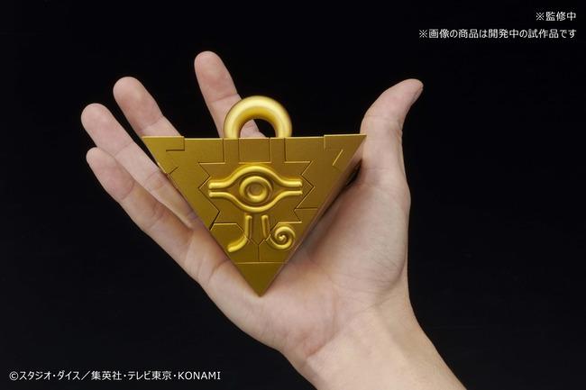 遊戯王 千年パズル プラモデル 発売決定に関連した画像-04