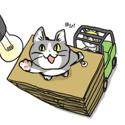 現場猫 中央労働災害防止協会 安全衛生かべしんぶん ゼロ災 労災に関連した画像-05
