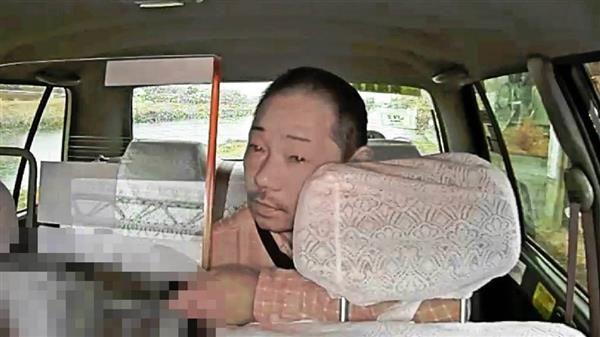強盗 タクシー 埼玉に関連した画像-03