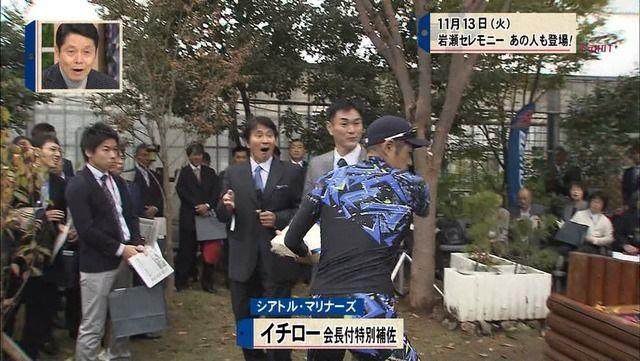 岩瀬仁紀 引退 セレモニー イチロー サプライズに関連した画像-03