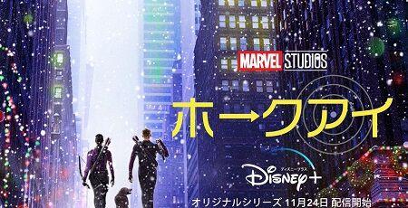 日本さん、海外の超おしゃれなドラマポスターを信じられないほどダサいデザインにしてしまう・・・