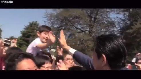 安倍首相 安倍晋三 ツイッター 2018年 動画に関連した画像-23