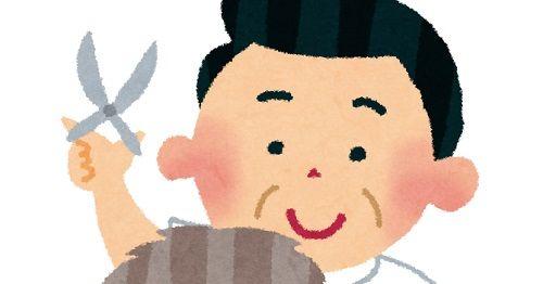 1000円カット 散髪 髪型に関連した画像-01