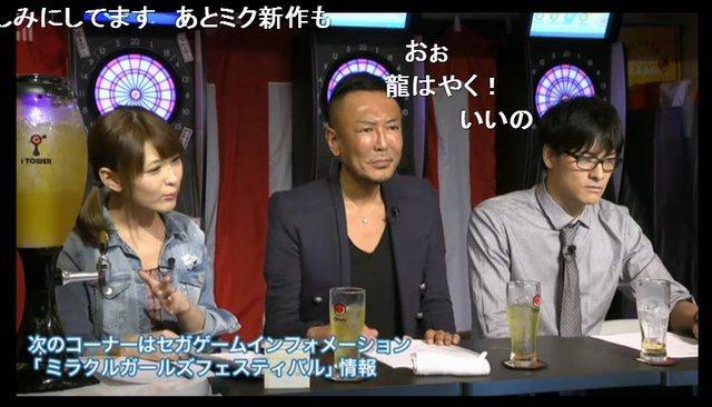nagoshi_150825