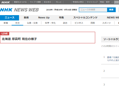 有料サイト 詐欺メール 架空請求 電子マネー 1200回 5800万円に関連した画像-02