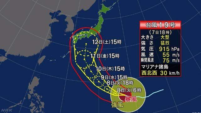 台風19号 猛烈な勢力 3連休に関連した画像-03