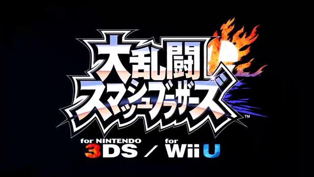 スマブラ WiiU 比較に関連した画像-01