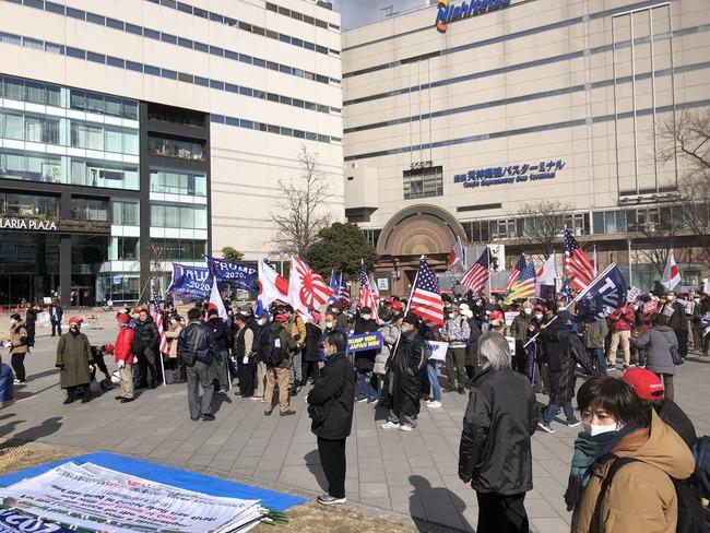 トランプ大統領 支持者 デモ行進 福岡 米大統領 日本 陰謀論に関連した画像-04