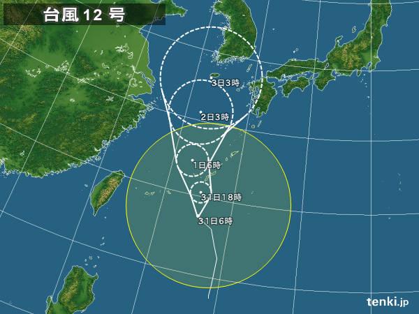 台風 九州新報に関連した画像-01