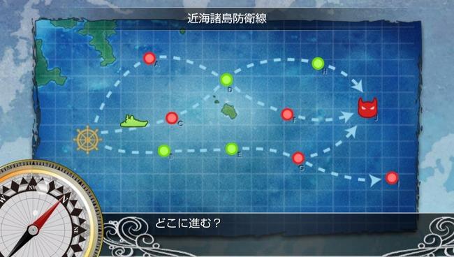 艦これ改 スクリーンショット システムに関連した画像-09