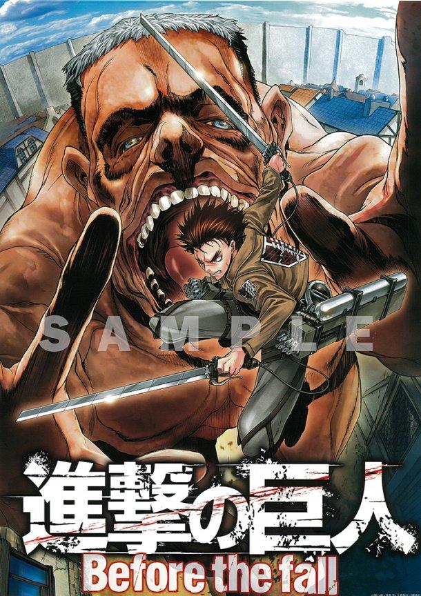 news_large_shingeki_poster