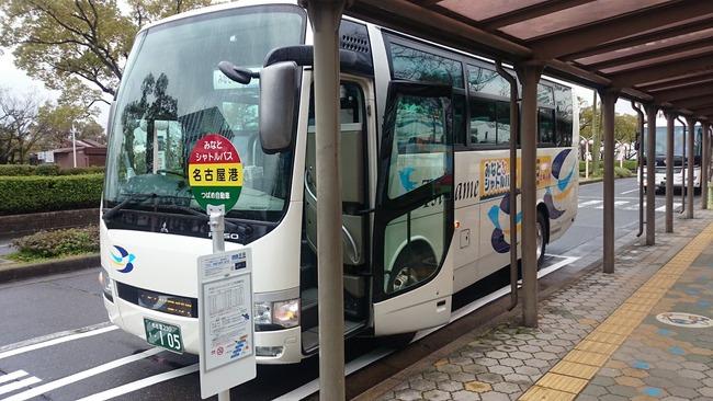 レゴランドへのシャトルバス、1日21往復するも利用者たったの20人で廃止が決定