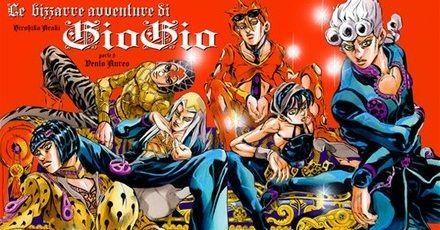 【速報】『ジョジョの奇妙な冒険』第5部TVアニメ化決定!今秋放送開始!