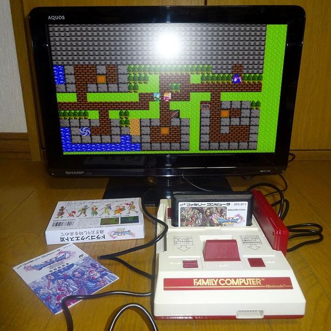 ファミコン版ドラクエ11に関連した画像-04