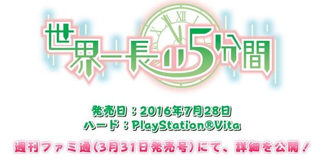 日本一ソフトウェア ティザーサイト カウントダウンに関連した画像-01