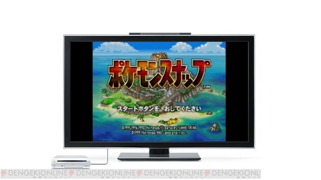 ポケモンスナップ バーチャルコンソール WiiU VCに関連した画像-03