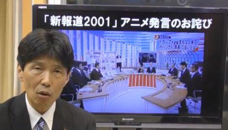 自民党 山本一太 座間死体遺棄 アニメ マンガ ゲーム 失言 謝罪に関連した画像-01