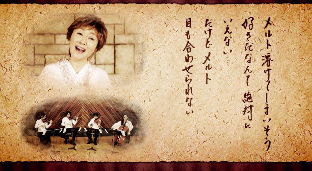 小林幸子 メルト 10周年 歌ってみた 投稿時間に関連した画像-05