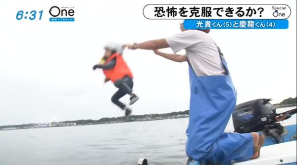 山本太郎 戸塚ヨットスクール