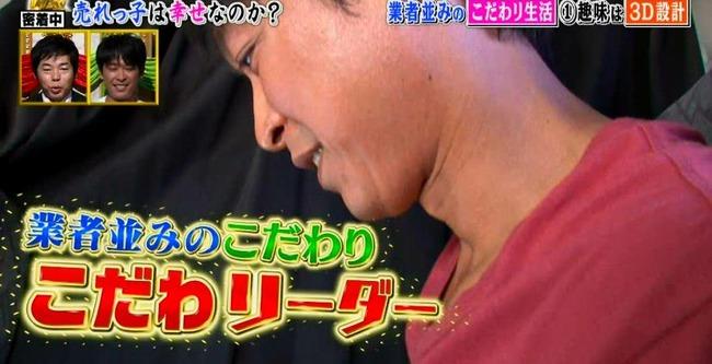 坂本昌行 V6 新国立競技場 TOKIOに関連した画像-01