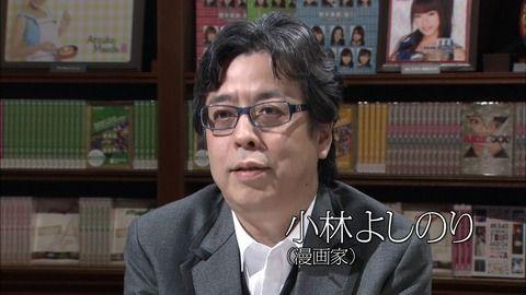小林よしのり デモ SEALDs 奥田愛基 東大 安保法案に関連した画像-01