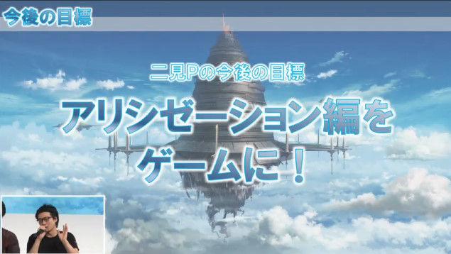 ソードアート・オンライン SAO フェイタル・バレット PS4 XboxOneに関連した画像-06