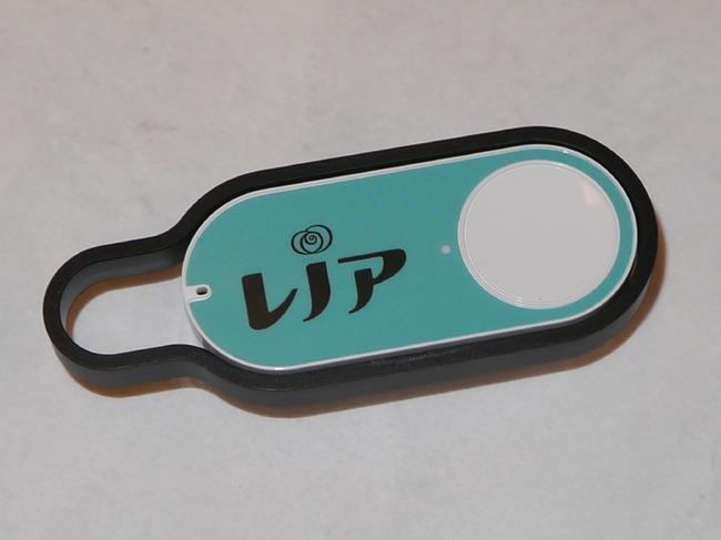 Amazon ボタン 注文 日用品 自動に関連した画像-03