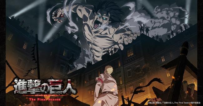 TVアニメ 進撃の巨人 NHK総合 放送開始 キービジュアルに関連した画像-01