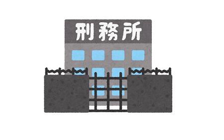 性同一性障害 刑務所に関連した画像-01