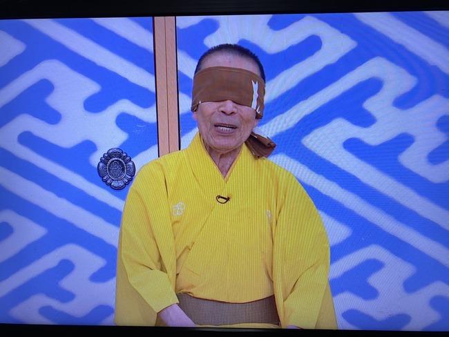 笑点 呪術廻戦 林家木久扇 五条悟に関連した画像-03