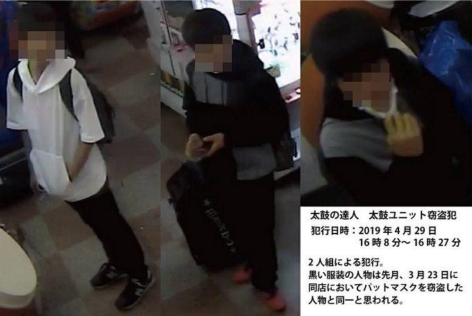 ゲームセンター 太鼓の達人 盗難 防犯カメラに関連した画像-03