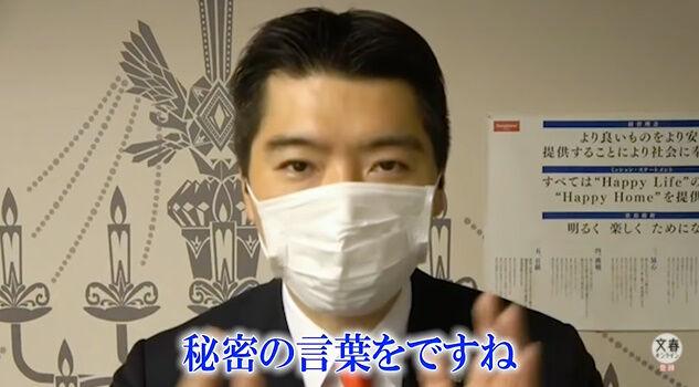 タマホーム 社長 新型コロナウイルス 人工ウイルス エボラ エイズ タマちゃんTV 社内動画に関連した画像-13