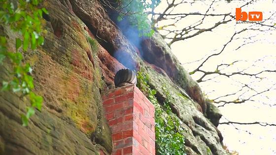 洞窟 WiFi 電気 水道に関連した画像-08