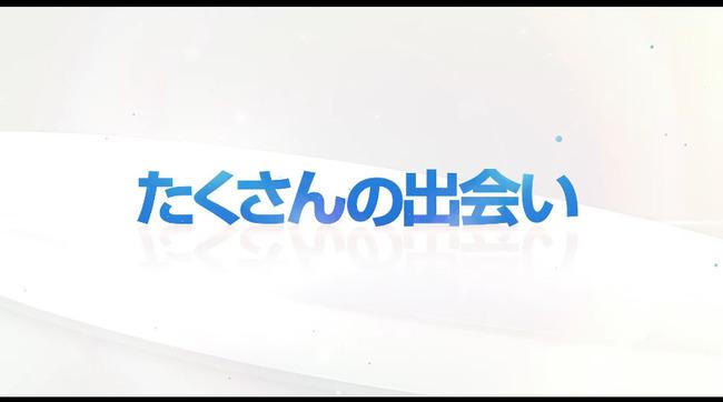 未来のミライ スタジオ地図 細田守に関連した画像-02