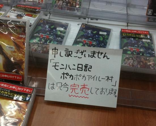 アイルー村_01