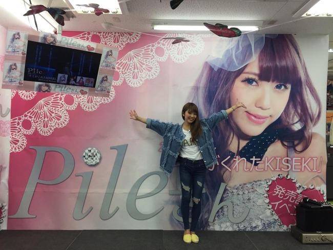 ラブライブ! 西木野真姫 歌手 Pile 生誕祭 誕生日に関連した画像-01
